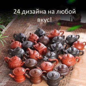 Исинский чайник из пурпурной глины + 4 чашки – 24 дизайна!